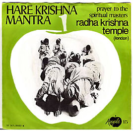 1982 George Harrison Interview Hare Krishna Mantra There