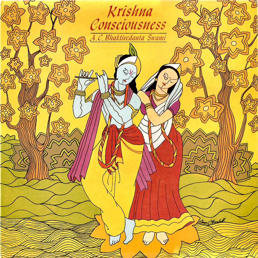 The Hare Krishna Maha Mantra