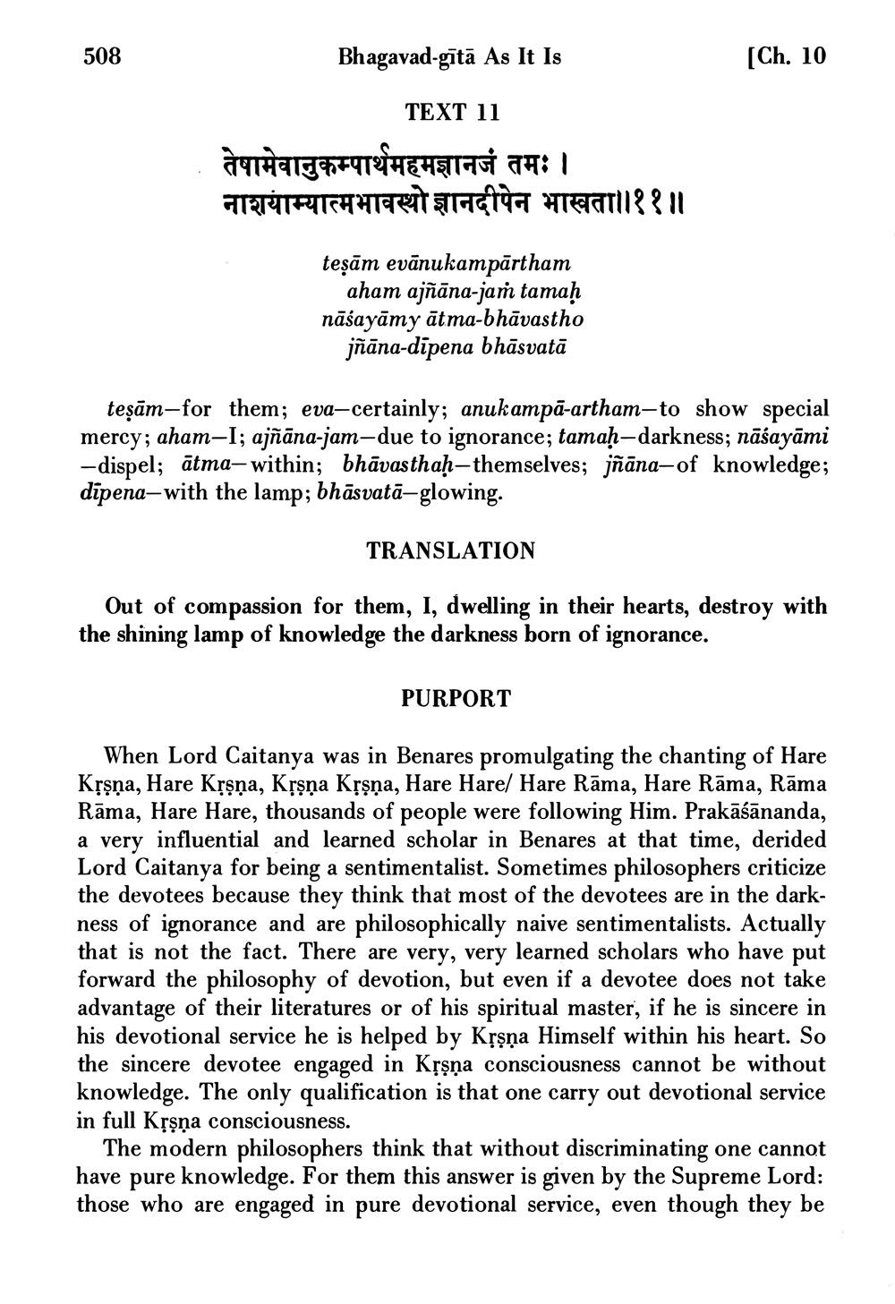 jewel meaning in malayalam